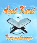 Ayat Kursi dan Terjemahannya screenshot 1/1