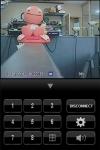 VxCViewer Big Brother screenshot 1/1