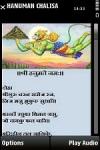 Hanuman Chalisa audio screenshot 1/1