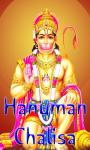 Jai Shri Hanuman Chalisa screenshot 1/3