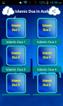 Islamic Dua In Audio screenshot 2/6