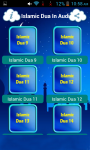 Islamic Dua In Audio screenshot 4/6