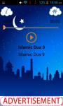 Islamic Dua In Audio screenshot 5/6