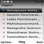 Pratah Smarami Morning Chants Lite screenshot 2/2