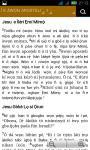 Bible in  Yoruba screenshot 1/3
