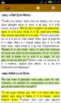 Bible in  Yoruba screenshot 2/3