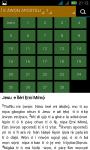 Bible in  Yoruba screenshot 3/3