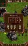 Art of War Pro screenshot 3/3