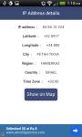 Locate My IP screenshot 3/4