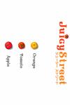 Fruit  Crossing screenshot 1/2