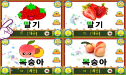 POPOYA Fruits Korean Flashcard screenshot 2/5