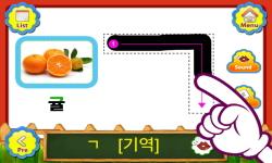 POPOYA Fruits Korean Flashcard screenshot 3/5