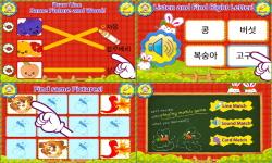 POPOYA Fruits Korean Flashcard screenshot 4/5