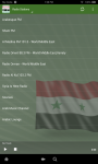 Syria Radio Stations screenshot 1/3