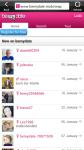 Free Single Finder screenshot 2/2