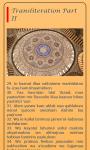 Surah Yasin Guide screenshot 2/4