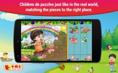 Puzzles for kids Jigsaw screenshot 5/6