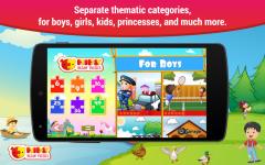 Puzzles for kids Jigsaw screenshot 6/6