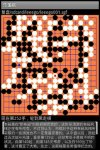 Idea Chess -Weiqi screenshot 3/4