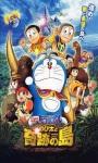 Doraemon And Nobita Adventure Wallpaper Free screenshot 3/3