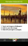 ramadan mubarak wallpaper screenshot 1/6