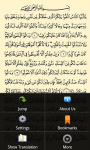 Holy Quran for android screenshot 2/2