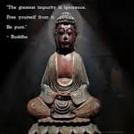 Quotes on Buddha screenshot 1/1
