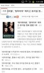 News Reader Free screenshot 6/6