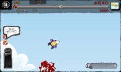 Berzerk Ball II screenshot 4/4