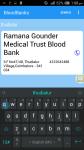Coimbatore Directory screenshot 4/6