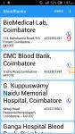 Coimbatore Directory screenshot 5/6