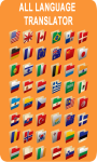 World  language translator screenshot 3/4