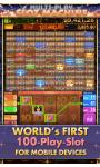 Multi Play Slot Machine - 100 Slots screenshot 1/6