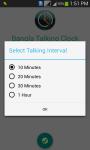 best speaking  clock screenshot 1/6