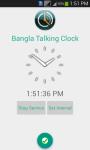 best speaking  clock screenshot 2/6