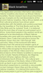 Black Israelites screenshot 2/6