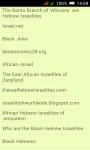Black Israelites screenshot 5/6