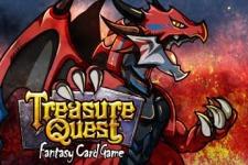 Treasure Quest screenshot 1/4