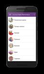 Manicure Ideas 2016 screenshot 2/5