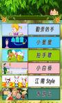 Traditional Nursery Rhymes screenshot 1/5