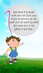 Hindi Kids Story  Imandar murga screenshot 1/3