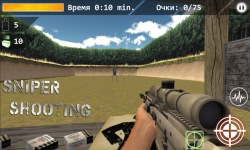 3d Simulator Sniper : Shooting screenshot 1/3