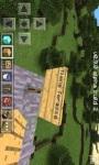 Minecraft Pocket 3D screenshot 1/6