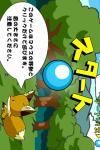 Fox Adventure screenshot 1/2