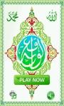 Read Listen Al Waqiah screenshot 1/2
