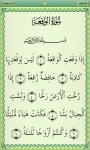 Read Listen Al Waqiah screenshot 2/2