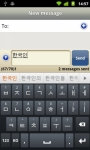 Smart Keyboard PRO optional screenshot 5/6