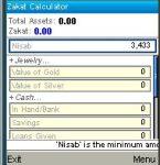 Zakat Calculator screenshot 1/1