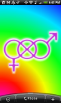 Pride Rainbow Live Wallpaper by ☆Miss Unicorn☆ screenshot 5/6
