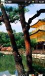 Japanese Zen Garden LWP screenshot 2/6